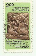 1982 - India 704 Scultura Del V Secolo C4641, - Archeologia