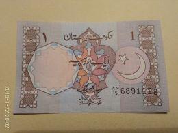 1 Rupee 1981/82 - Pakistan
