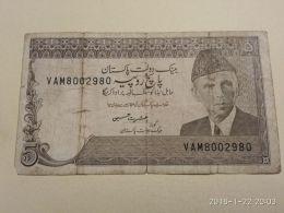 5 Rupees 1976/84 - Pakistan