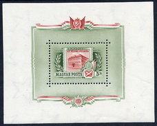 HUNGARY 1955 Centenary Of State Printing Works  Block MNH / **.  Michel Block 25 - Blocks & Sheetlets