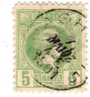 1A 109 Greece Small Hermes Heads 1st ATHENS PRINT 1889-1891 5 Lep Perf  11,5  Hellas 79 Green - 1886-1901 Small Hermes Heads