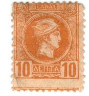 1A 119 Greece Small Hermes Heads 1st ATHENS PRINT 1889-1891 10 Lep Perf 11.5 Hellas 80 Orange - 1886-1901 Hermes, Klein