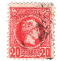 1A 134 Greece Small Hermes Heads 1st ATHENS PRINT 1889-1891 20 Lep Perf 11.5 Hellas 81 Red - 1886-1901 Small Hermes Heads