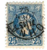 1A 140 Greece Small Hermes Heads 1st ATHENS PRINT 1889-1891 25 Lep Perf 11.5 Hellas 82 Blue - 1886-1901 Hermes, Klein