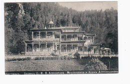 CAUCASUS Abastuman Palace Alexandra M & Xenia A. Ca 1910  OLD POSTCARD 2 Scans - Georgia