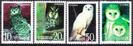 China 1995 Yvert 3276 / 79, Fauna, Birds, Owls, MNH - Neufs