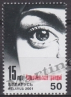 Belarus - Bielorussie 2001 Yvert 376, Nuclear Disaster At Tchernobyl - MNH - Bielorrusia