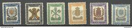 ESPAÑA 1894 Franquicia Militar 48 A 53 ** MNH    Tropas Especiales. - Military Service Stamp