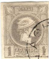 1A 224 Greece Small Hermes Heads 2nd ATHENS PRINT 1891-1896 1 Dr  Hellas 94 Grey - Oblitérés