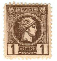 1A 227 Greece Small Hermes Heads 2nd ATHENS PRINT 1891-1896 1 Lep  Perf 11.5 Hellas 95 Brown - Unused Stamps
