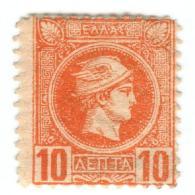 1A 244 Greece Small Hermes Heads 2nd ATHENS PRINT 1891-1896 10 Lep  Perf 11.5 Hellas 98 Orange - 1886-1901 Petits Hermes