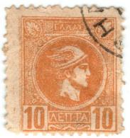 1A 246 Greece Small Hermes Heads 2nd ATHENS PRINT 1891-1896 10 Lep  Perf 11.5 Hellas 98 Orange - Oblitérés