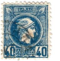 1A 268 Greece Small Hermes Heads 2nd ATHENS PRINT 1891-1896 40 Lep Perf 11.5 Hellas 103 Blue - 1886-1901 Petits Hermes
