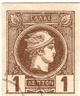 1A 276 Greece Small Hermes Heads 3rd ATHENS PRINT 1897-1901 1 Lep  Hellas 121 Brown - Oblitérés