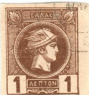 1A 280 Greece Small Hermes Heads 3rd ATHENS PRINT 1897-1901 1 Lep  Hellas 121 Brown - Oblitérés