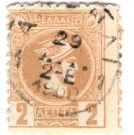 1A 298 Greece Small Hermes Heads 3rd ATHENS PRINT 1897-1901 2 Lep Perf 11.5 Hellas 128 Bistre - Oblitérés