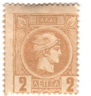 1A 299 Greece Small Hermes Heads 3rd ATHENS PRINT 1897-1901 2 Lep Perf 11.5 Hellas 128 Bistre - Unused Stamps