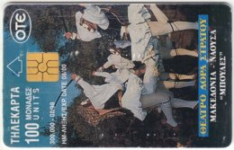 GREECE D-629 Chip OTE - Traditional Dance - Used - Greece