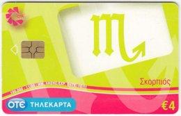 GREECE D-662 Chip OTE - Signs Of Zodiac, Scorpio - Used - Greece