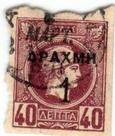"1A 379 Greece 1900-1901 ""DRACHMI 1""  Overprint On 40 Lepta Violet (Small Hermes Head) - 1900-01 Overprints On Hermes Heads & Olympics"