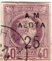 "1A 380 Greece 1900-1901 ""AM LEPTA 25""  Overprint On 40 Lepta Violet (Small Hermes Head) - 1900-01 Overprints On Hermes Heads & Olympics"