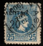 "1A 382 Greece 1900-1901 ""LEPTA 20"" Overprint On 25 Lepta Perf 11.5  Blue (Small Hermes Head) - 1900-01 Overprints On Hermes Heads & Olympics"