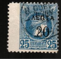 "1A 383 Greece 1900-1901 ""LEPTA 20"" Overprint On 25 Lepta Perf 11.5  Blue (Small Hermes Head) - 1900-01 Overprints On Hermes Heads & Olympics"
