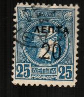 "1A 384 Greece 1900-1901 ""LEPTA 20"" Overprint On 25 Lepta Perf 11.5  Blue (Small Hermes Head) - 1900-01 Overprints On Hermes Heads & Olympics"