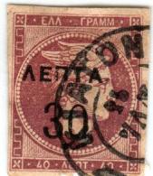 "1A 385 Greece 1900-1901 ""LEPTA 30"" Overprint On 40 Lepta  Violet (Large Hermes Head) - 1900-01 Overprints On Hermes Heads & Olympics"