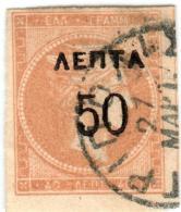 """1A 387 Greece 1900-1901 """"LEPTA 50"""" Overprint On 40 Lepta  Rose-Bistre (Large Hermes Head) - 1900-01 Overprints On Hermes Heads & Olympics"""