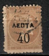 "1A 389 Greece 1900-1901 ""LEPTA 40"" Overprint On 2 Lepta  Perf 11.5 Bistre (Large Hermes Head) - 1900-01 Overprints On Hermes Heads & Olympics"