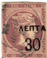 "1A 396 Greece 1900-1901 ""LEPTA 30"" Overprint On 40 Lepta   Violet (Large Hermes Head) - 1900-01 Overprints On Hermes Heads & Olympics"