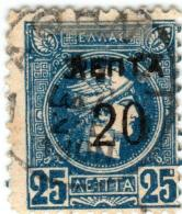 "1A 398 Greece 1900-1901 ""LEPTA 20"" Overprint On 25 Lepta Blue (Small Hermes Head) - 1900-01 Overprints On Hermes Heads & Olympics"