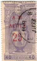 "1A 400 Greece 1901 ""A.M. LEPTA 25"" Overprint On 40 Lepta First Olympics Hellas 166 - 1900-01 Overprints On Hermes Heads & Olympics"