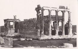 AN79 Erechtion, Athenes - RPPC - Greece