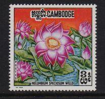 Cambodia 1970, PLATE ERROR, Minr 274-I, MNH. Cv 15 Euro - Kambodscha