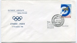 RC 6728 GRECE OLYMPIC AIRWAYS 1980 1er VOL ATHENS - PARIS FRANCE GREECE FFC LETTRE COVER - Airmail