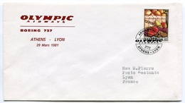 RC 6729 GRECE OLYMPIC AIRWAYS 1981 1er VOL ATHENS - LYON FRANCE GREECE FFC LETTRE COVER - Airmail