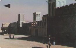 TARJETA TELEFONICA DE BAHRAIN. 39BAHB (027) - Baharain