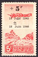 MAROC - 6e Anniversaire De L'appel Du Général De Gaulle - Neufs