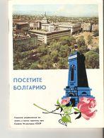 K2. Visit Bulgaria USSR Soviet Brochure Illustrated Guidebook Tourist Book Vintage Travel Guide - Books, Magazines, Comics