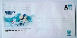 RUSSIA 2012. Sochi 2014. Mascots. Curling. Polar Bear & Hare. Prestamped Envelope. Mint - 1992-.... Federazione
