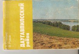 K2 Latvia Daugavpils Area Region District USSR Soviet Illustrated Guidebook Tourist Book Vintage Travel Guide Avots 1983 - Books, Magazines, Comics
