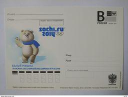 RUSSIA 2012. Sochi 2014 Mascots. Polar Bear. Prestamped Card. Mint - Inverno 2014: Sotchi