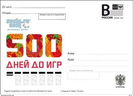 RUSSIA 2012. Sochi 2014. 500 Days To The Paralympics. Prestamped Card. Mint - Inverno 2014: Sotchi