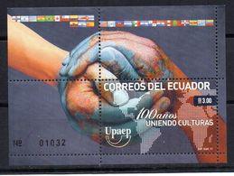 Hb   De Ecuador De 2011 Upaep - Equateur