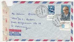 Israel, Censored Airmail Letter Cover Travelled 1970 Nablus Pmk B180122 - Brieven En Documenten