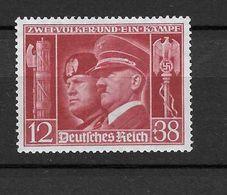 LOTE 1588  ///  ALEMANIA IMPERIO    YVERT Nº: 687 NSG - Alemania
