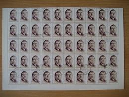 Ungarn 1981, 100 Geburtstag Von Bela Szanto Gestempelt Mi. Nr. 3468A - Feuilles Complètes Et Multiples