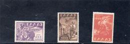 GRECE 1949 ** (450 D. *) - Ungebraucht